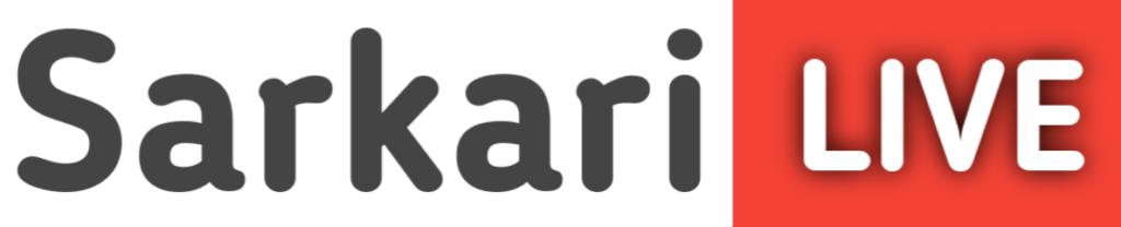 sarkari